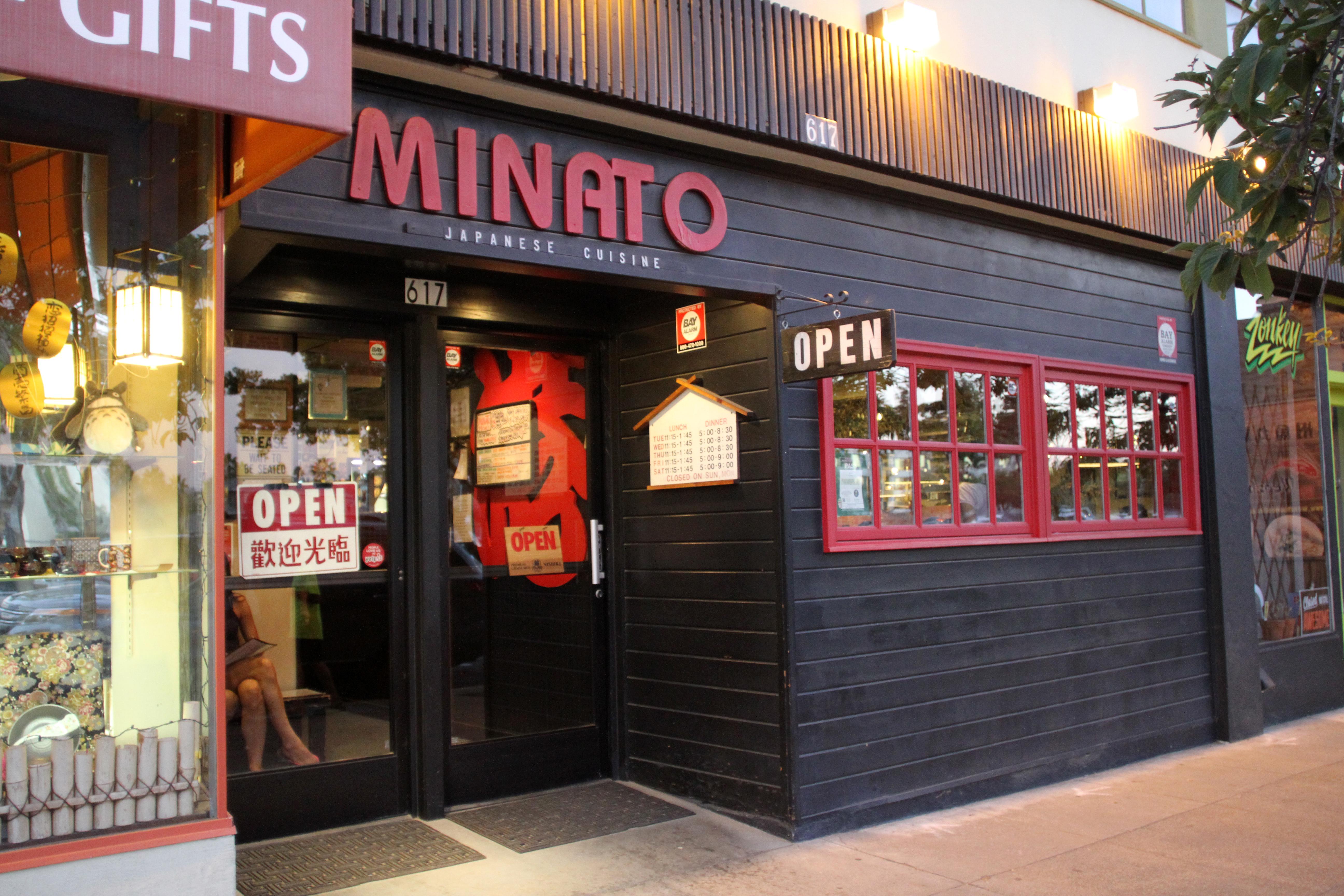 Restaurants Japantown Real Estate